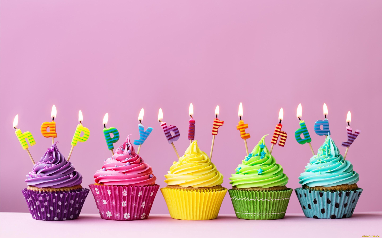 С днем рождения пирожные картинки